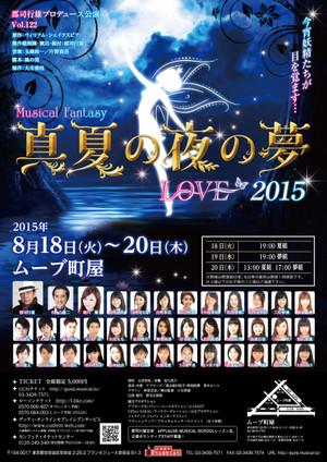 Love2015