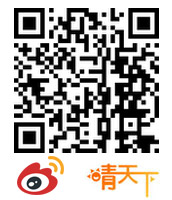 Weibo_SMU.jpg