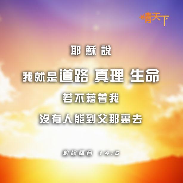 20191209_171213-Sun-iStock-512060838