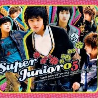 [Lyrics] Super Junior - Rock This House