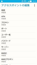 ASUS ZenFone SelfieでSPモード通信を試してみました。