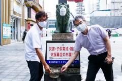 2020年7月1日 歌舞伎町ライオンズ像義捐金箱開扉