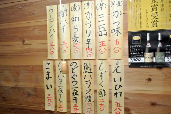 katsumi-03