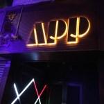 中国 重慶のシャイニーゲイに人気のゲイクラブ ゲイバー APP