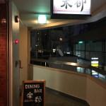 大阪 堂山にあるゲイがオーナーのダイニングバー 楽都