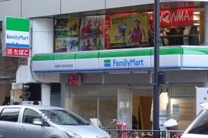 ファミリーマート新宿四丁目交差点前店