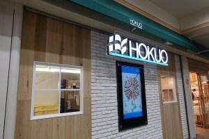 HOKUO