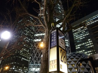 新宿駅西口28番のりば