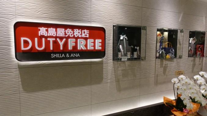 高島屋免税店DUTY FREE
