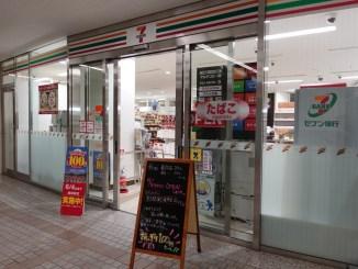 セブン-イレブン 東京都議会議事堂店