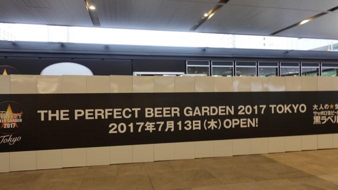 THE PERFECT BEER GARDEN 2017