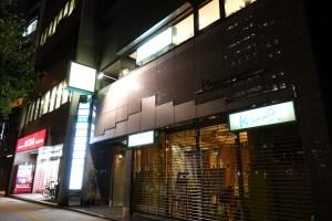 ケイ・ウノ新宿西口オーダーメイドサロン