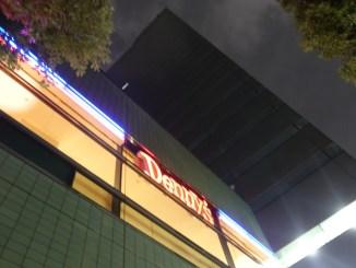 デニーズ新宿中央公園店