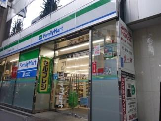 ファミリーマート 西新宿7丁目店