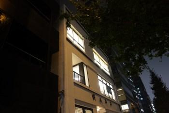 新宿ワープ