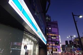 ローソン新宿4丁目店