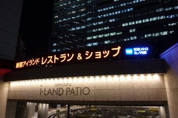 谷繁元信さんによる「2019年のペナント予想」など アイランドイッツで開催へ