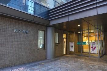 BIZ新宿