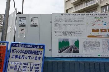 各地にある工事現場の看板 一部で「令和表記」を開始