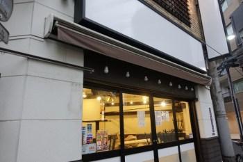 紅とん 西新宿7丁目店