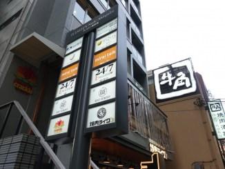 WINEHALL GLAMOUR 西新宿