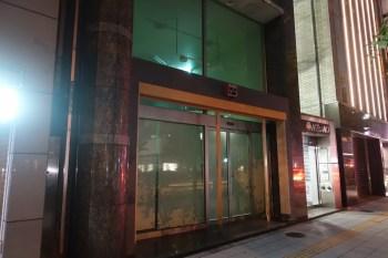 銀座に志かわ 新宿西口店