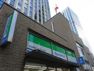 ファミリーマート 西新宿オークテラス店