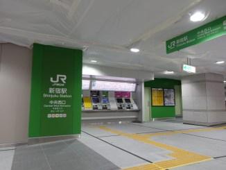 新宿駅中央西口