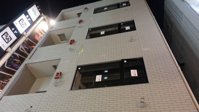 西新宿1丁目計画新築工事