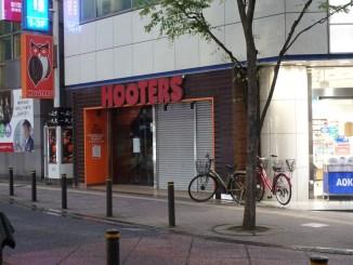 フーターズ新宿西口店