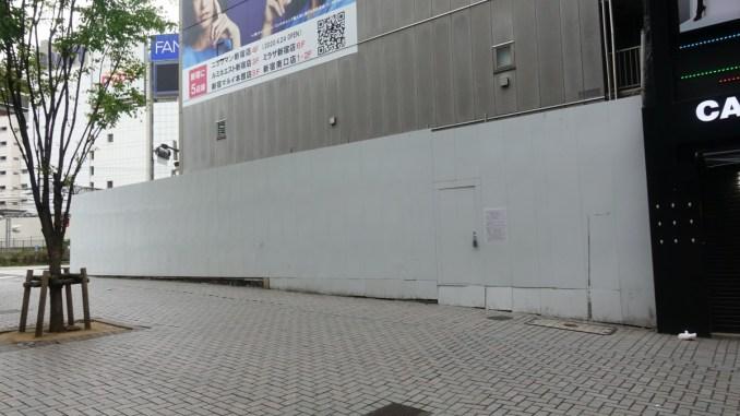 新宿323