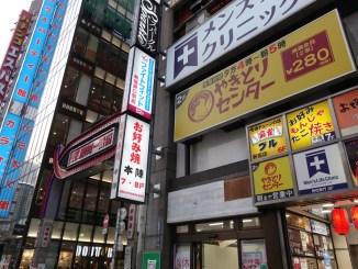 セブンイレブン新宿駅靖国通り店