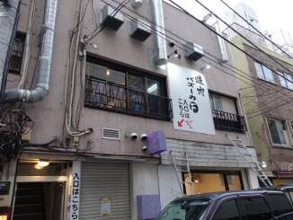 いっぺこっぺ西新宿店