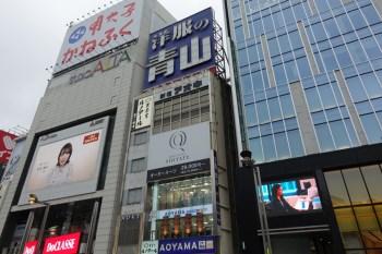洋服の青山新宿東口店