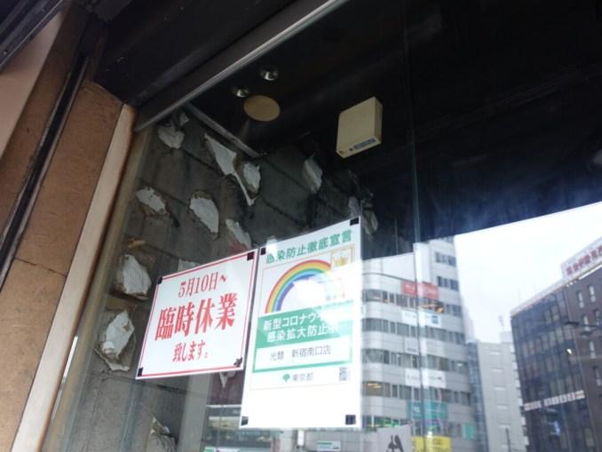 光麺新宿南口店