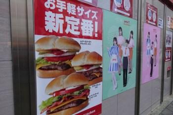 ウェンディーズ ・ファーストキッチン新宿南口店