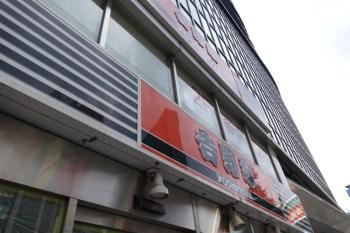 吉野家新宿東口靖国通り店