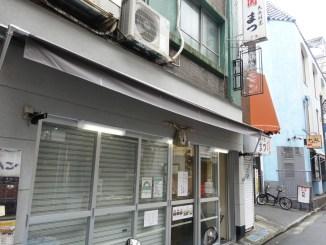 ホルモン千葉新宿店