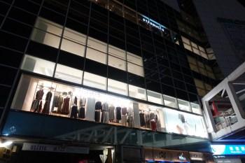 スターバックス新宿ミロード4階