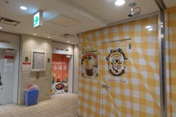 東京ミルクチーズ工場 Cow Cow Kitchenルミネエスト新宿店