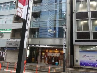 メンズミュゼプラチナム新宿西口店