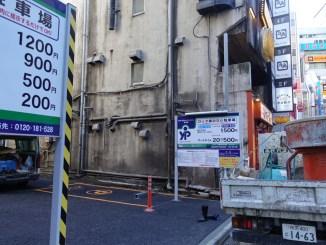ユアー・パーキング西新宿第3駐車場