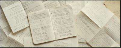 ノートの書いたイメージトレーニング練習メモ
