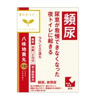 『八味地黄丸(ハチミジオウガン)』の作用・構成・効果・効能