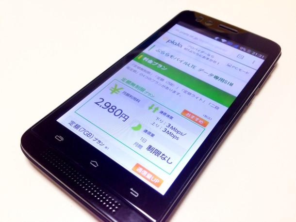 freetel priori2 でぷららモバイルLTEの格安SIMを設定してみたよ。