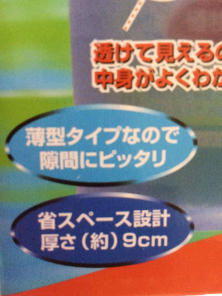 f:id:shinoegg:20160112155134j:plain