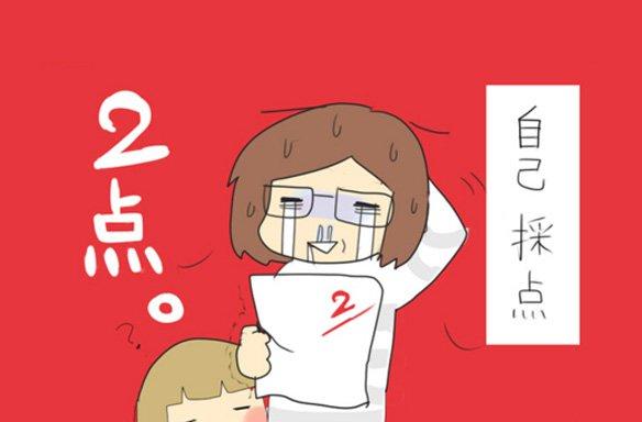 f:id:shinoegg:20160905164818j:plain