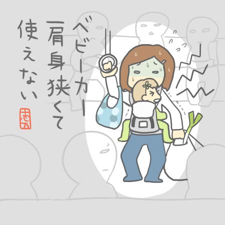 f:id:shinoegg:20161203023038j:plain