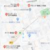 【篠崎駅】おすすめスーパーまとめ