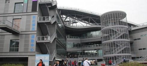 【新莊國民運動中心】新北市第一間國民運動中心-2013觀光休閒運動最佳去處